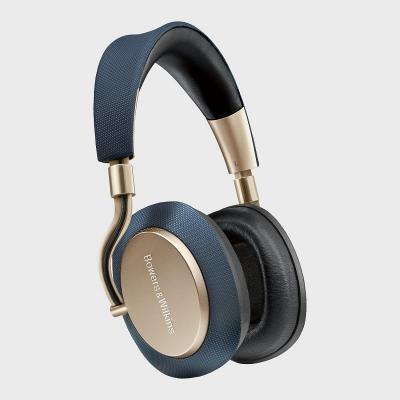 Bowers & Wilkins PX vezeték nélküli zajszűrő fejhallgató soft gold
