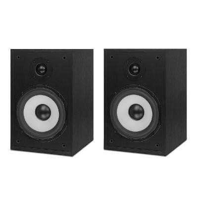 Boston Acoustics CS 26 mkII polc hangsugárzó